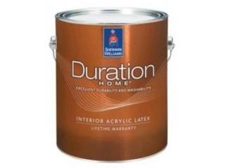 Duration Home Matte (0,95л)