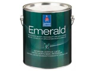 Emerald Interior Satin 0,95 литров