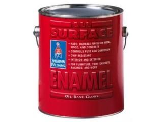 All Surface Enamel Satin Oil кварта (0,95л)