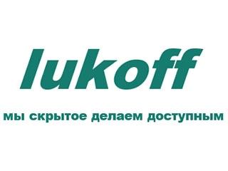 Lukoff