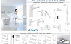 Ванная комната в стиле BIANCO